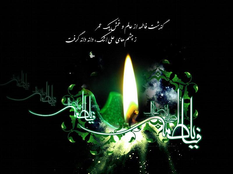 قرار واستقرار در ج عاشق رضا - پوسترهای از نام ها . القاب و حرم رضوی- سری جدید